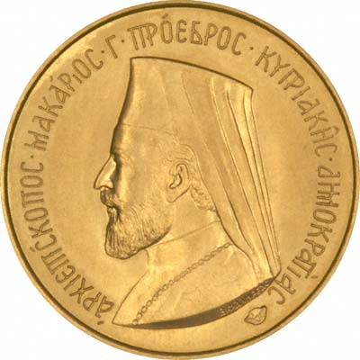 Archbishop Makarios on Obverse of 1966 Cyprus Sovereign