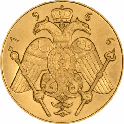 Reverse of 1966 Cyprus Sovereign
