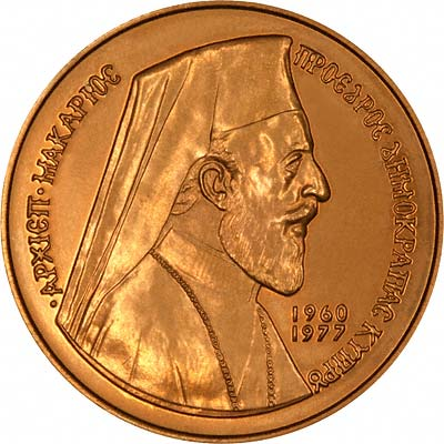 Archbishop Makarios on Obverse of 1977 Cyprus Gold £50 Coin