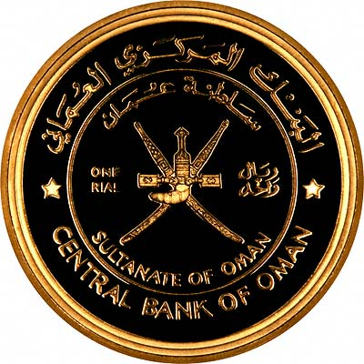 Obverse of 1993 Omani Gold 1 Rial